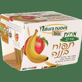 מחית תפוח בננה 100% פרי