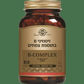 ויט.B-50 COMPLEX