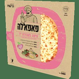 פיצה טבעונית גבינשיו