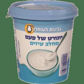 יוגורט של פעם חלב עיזים