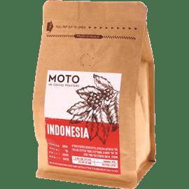 פולי קפה אינדונזיה