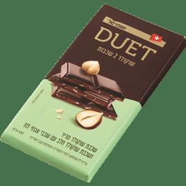 שוקולד דואט מריר/חלב