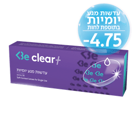 Be clear plusעדשות 4.75-