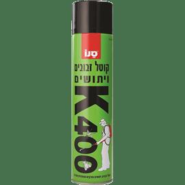 K-400 קוטל חרקים וזבובים