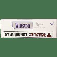 ווינסטון אפור