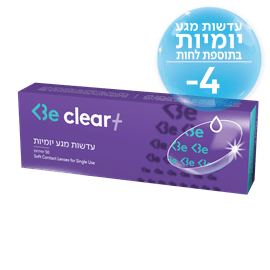Be clear plusעדשות 4-