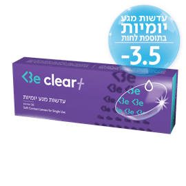 Be clear plusעדשות 3.5-