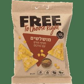 חטיף תירס+כורכום FREE
