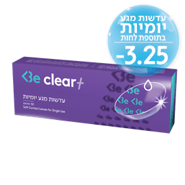 Be clear plusעדשות 3.25-