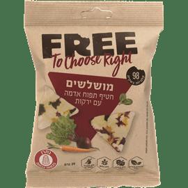 """חטיף תפו""""א+ירקות FREE"""