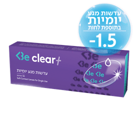 Be clear plusעדשות 1.50-