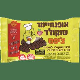 שוקולד צ'יפס חום