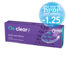 Be clear plusעדשות 1.25-