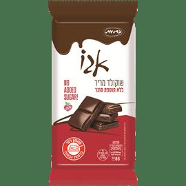 """שוקולד מריר ללת""""ס"""