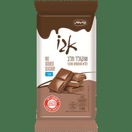 """שוקולד חלב ללת""""ס"""