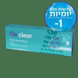 Be clear עדשות יומיות 1-