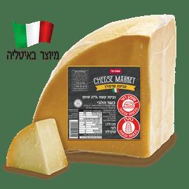 גבינת פרמז'ן 27% שופרסל