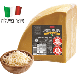 גבינת פרמז'ן 27% מגורדת