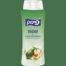 שמפו שמן אבוקדו