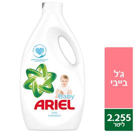 אריאל ג'ל כביסה בייבי