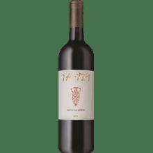 יין אדום יבש מרסלאן
