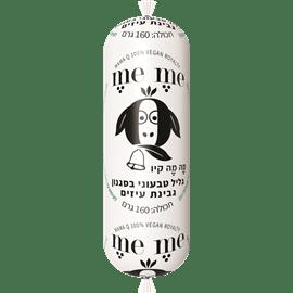 גליל טבעוני גבינת עיזים