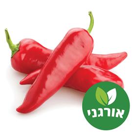 פלפל רומירו אדום אורגני