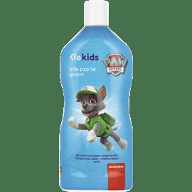 אל סבון ההרפתקאות כחול