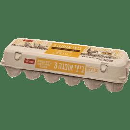 ביצים אומגהL שופרסל