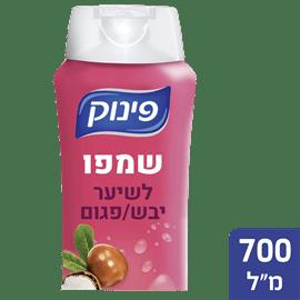 שמפו פינוק יבש מאוד700מל
