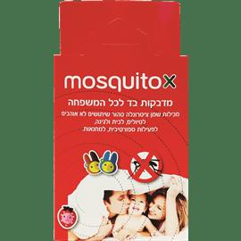 מוסקיטו מדבקה נגד יתושים