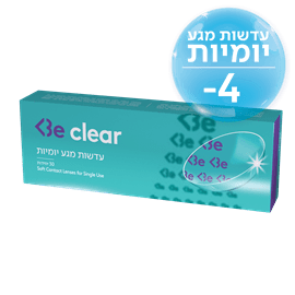 Be clear  עדשות מגע 4-