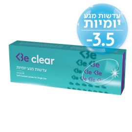 Be clear עדשות מגע 3.5-