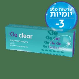 Be clear עדשות מגע 3-