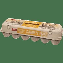 ביצי אומגהM שופרסל