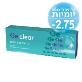 Be clear עדשות מגע2.75-