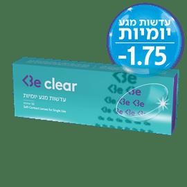 Be clear עדשות מגע 1.75-