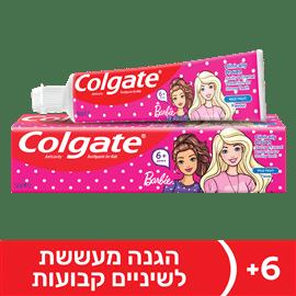 משחת שיניים ילדים ברבי