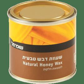 שעווה דבש טבעית שופרסל