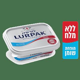 לורפק פחות שומן ללא מלח