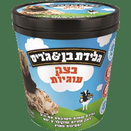 גלידת וניל עם בצק עוגיות