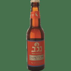 בירה נגב אמבר אייל