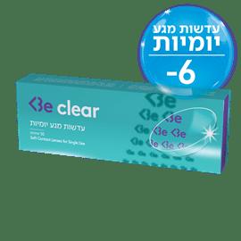 Be clear עדשות מגע 6-