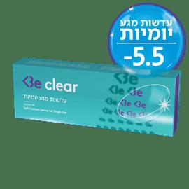 Be clear עדשות מגע 5.5-