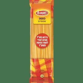 פסטה ספגטי מס' 8