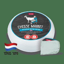 גבינת עיזים הולנדית 32%