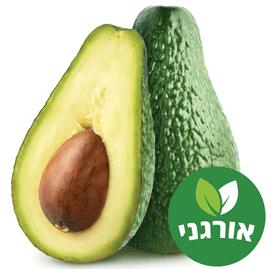 אבוקדו אורגני ארוז