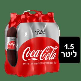קוקה קולה דיאט מארז