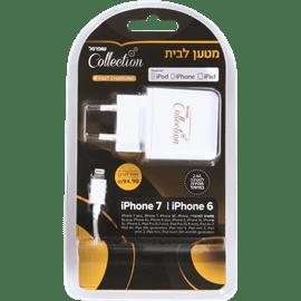 מטען אייפון 5-6-7 לבית