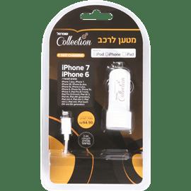 מטען לרכב iphone 5-6-7